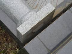 damaged headstone